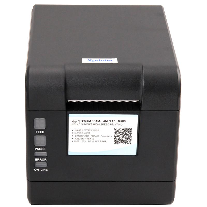Принтер етикеток і чеків XPrinter XP-233B