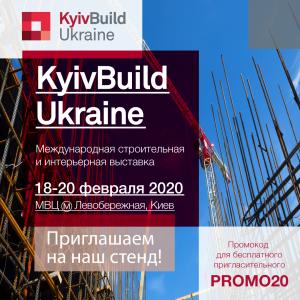 1080x1080_cover_2020_rus+ukr-02